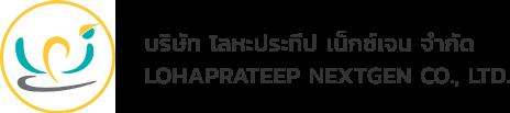 LOHAPRATEEP NEXT GEN CO.,LTD.